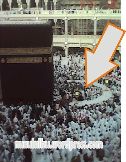 Al-Hijr atau lebih dikenal dengan Hijr Ismail.