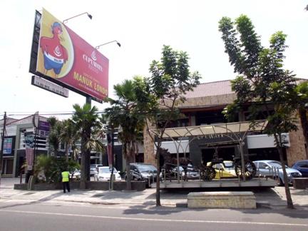 Penampakan Cupuwatu Resto dari Jalan Solo Km 11,8 Kalasan Yogya.