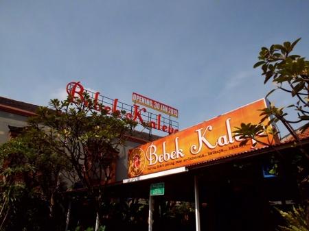 Pintu masuk timur Bebek Kaleyo Bandung.